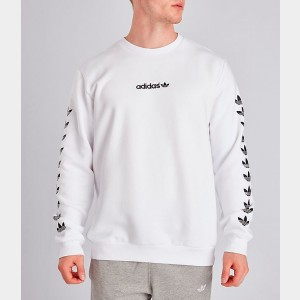 Men's adidas Originals QQR Crewneck Sweatshirt White Sales