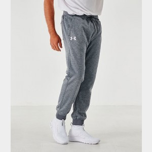 Men's Under Armour Storm Armour Fleece Jogger Pants True Grey Heather Sales