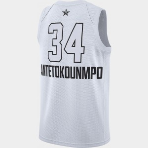Black Friday 2021 Men's Air Jordan NBA Giannis Antetokounmpo All-Star Edition Connected Jersey White Sales